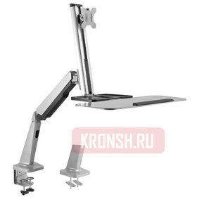Кронштейн ABC Mount Standwork-121