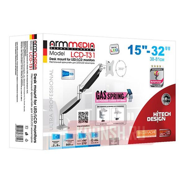 кронштейн для монитора Arm-Media LCD-T31